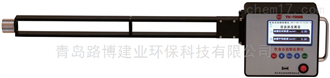 LB-7020B  饮食油烟快速检测仪丨油烟分析仪