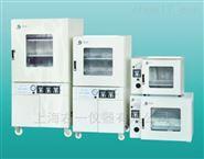 上海精宏实验室设备亚博yabo彩票 真空干燥箱