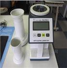 粮食水分快速测定仪