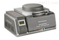 铜合金光谱仪,EDX3600H,全国价