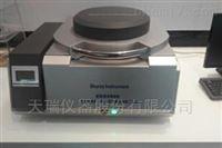 EDX3600铜合金成分分析仪_天瑞仪器