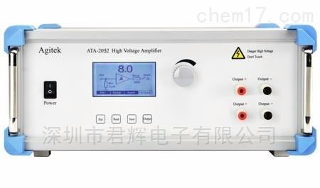 高压放大器ATA-2000