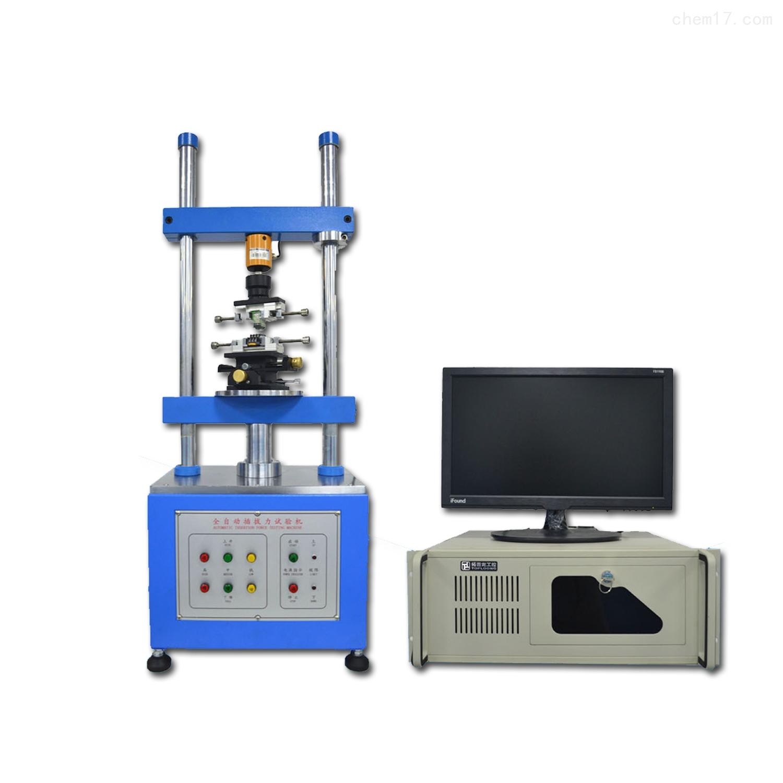 HG-1220S 全自动立式插拔力试验机