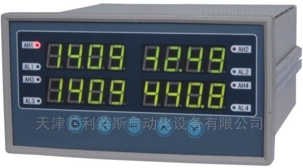 多回路测温仪表