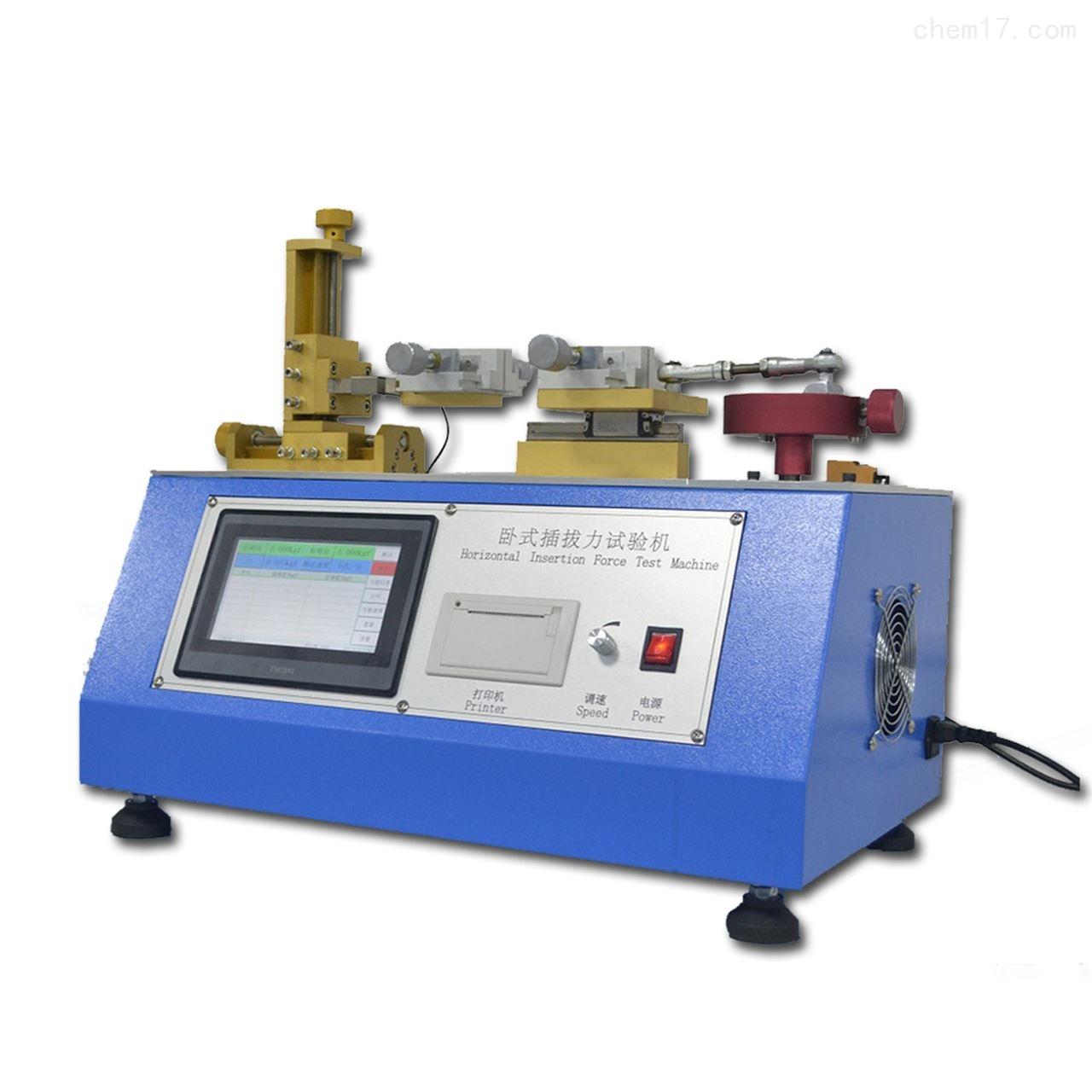 HG-CB-314 电子式插拔力试验机寿命测试机