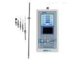 FM750G便携式高温露点仪
