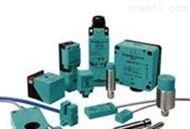 ML100-55/95/103原裝倍加福視覺傳感器,P+F圖像傳感器技術