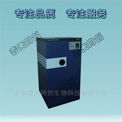 -40℃低温黑体辐射源-热工计量器具
