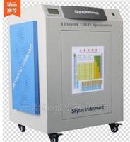全元素分析仪 天瑞仪器