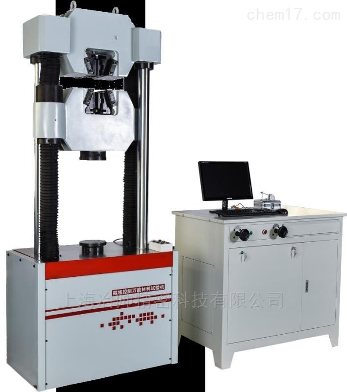 液晶数显式液压万能试验机WE-1000B