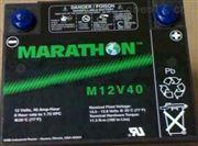 JTT12V410GNB电池Powerfit JTT12V410全新现货