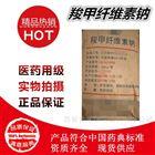 药用级二氧化钛 医用二氧化钛粉 /袋 25kg/袋