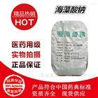 药用级硬脂酸镁 250g/袋 10kg/袋 120目