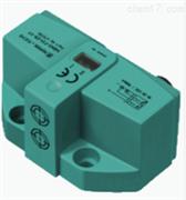 倍加福P+F超声波传感器UB120-12GM-E5-V1