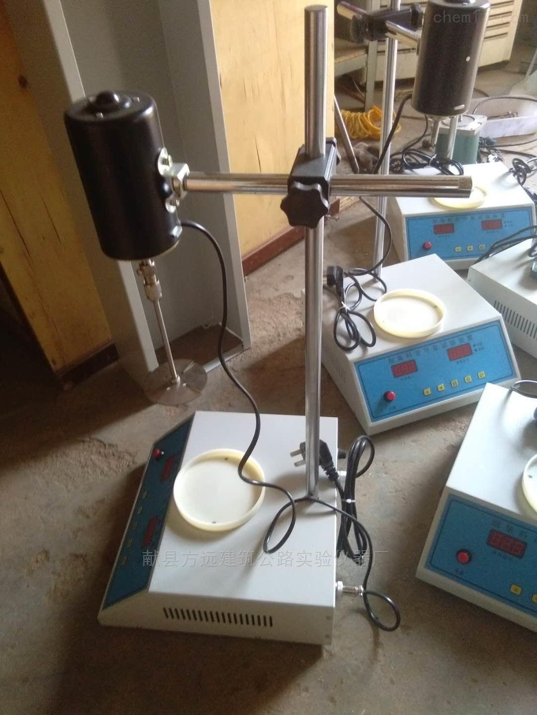 方圆仪器细集料亚甲蓝试验仪 叶轮搅拌机