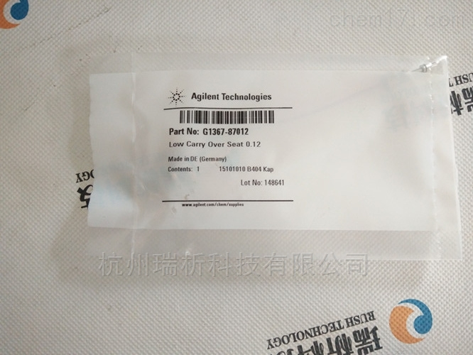 AgilentG1367-87012色谱柱AgilentG1367-87012.
