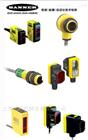 美国BANNER光幕SLLP23-490P88邦纳传感器