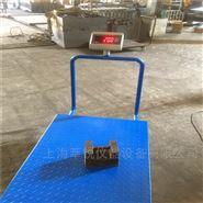无锡500kg地磅0.8米推车电子秤
