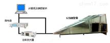 HE18高频电场辐射检定系统