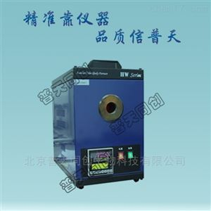 1100℃中温黑体辐射源-热工计量器具