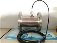 脉冲型涡轮流量传感器产品供应厂家