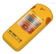 MKS-05P个人辐射剂量报警仪