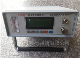 SF6气体微水仪