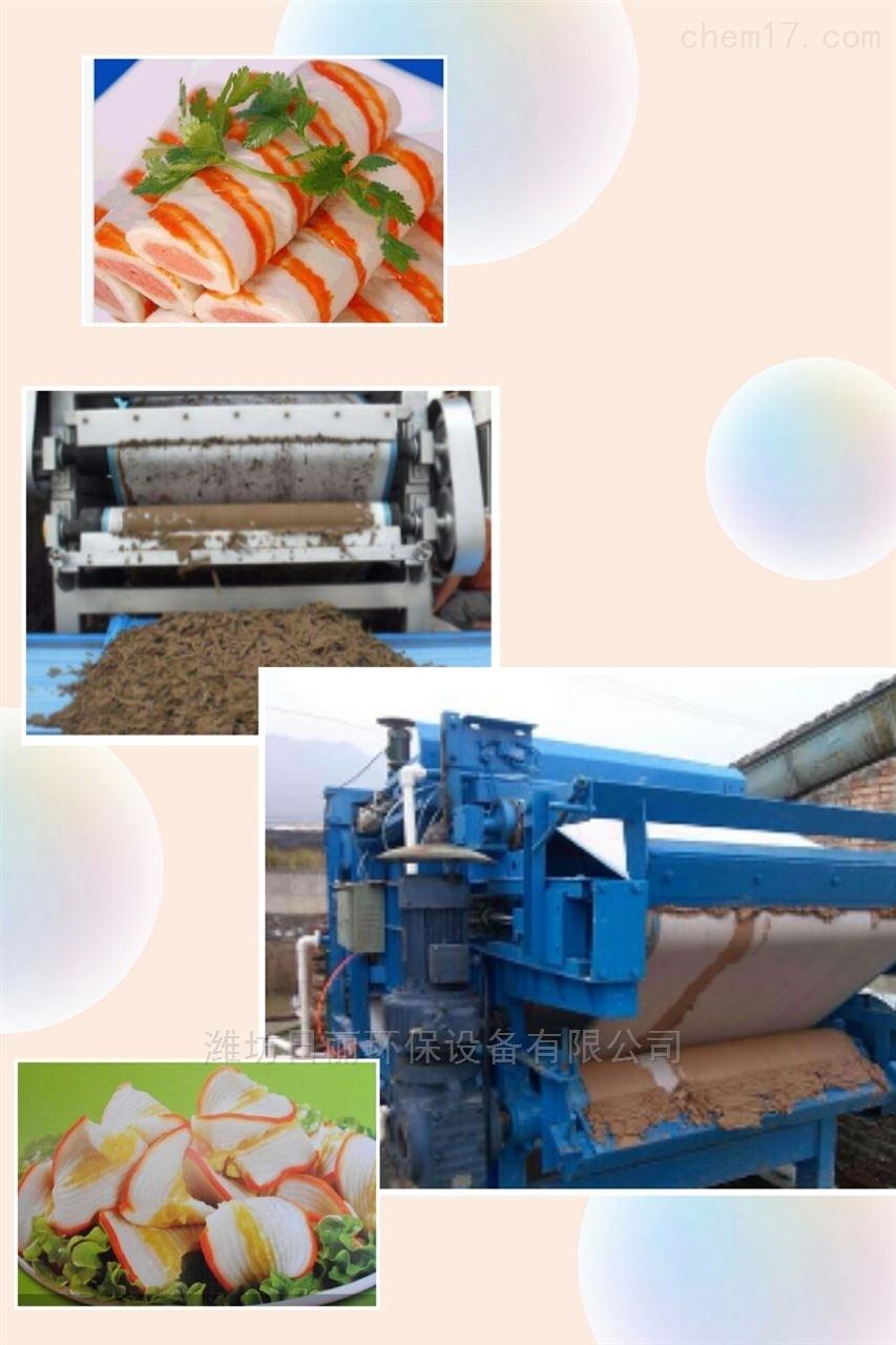 辽宁省海产食品污泥脱水设备RL带式压滤机