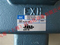 MAC先导式三通阀59B-16-501JA防爆电磁阀