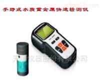 HM-5000P水质快速监测仪,全国价