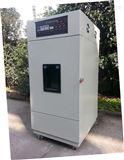 ZN-C-II中压汞灯紫外老化箱北京厂家