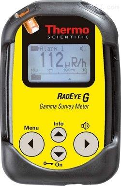 个人辐射剂量检测报警仪