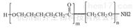 混合胶束PCL-PEG-NH2 MW:2000 PCL共聚物