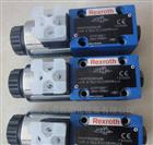 4WE系列REXROTH换向阀专业代理