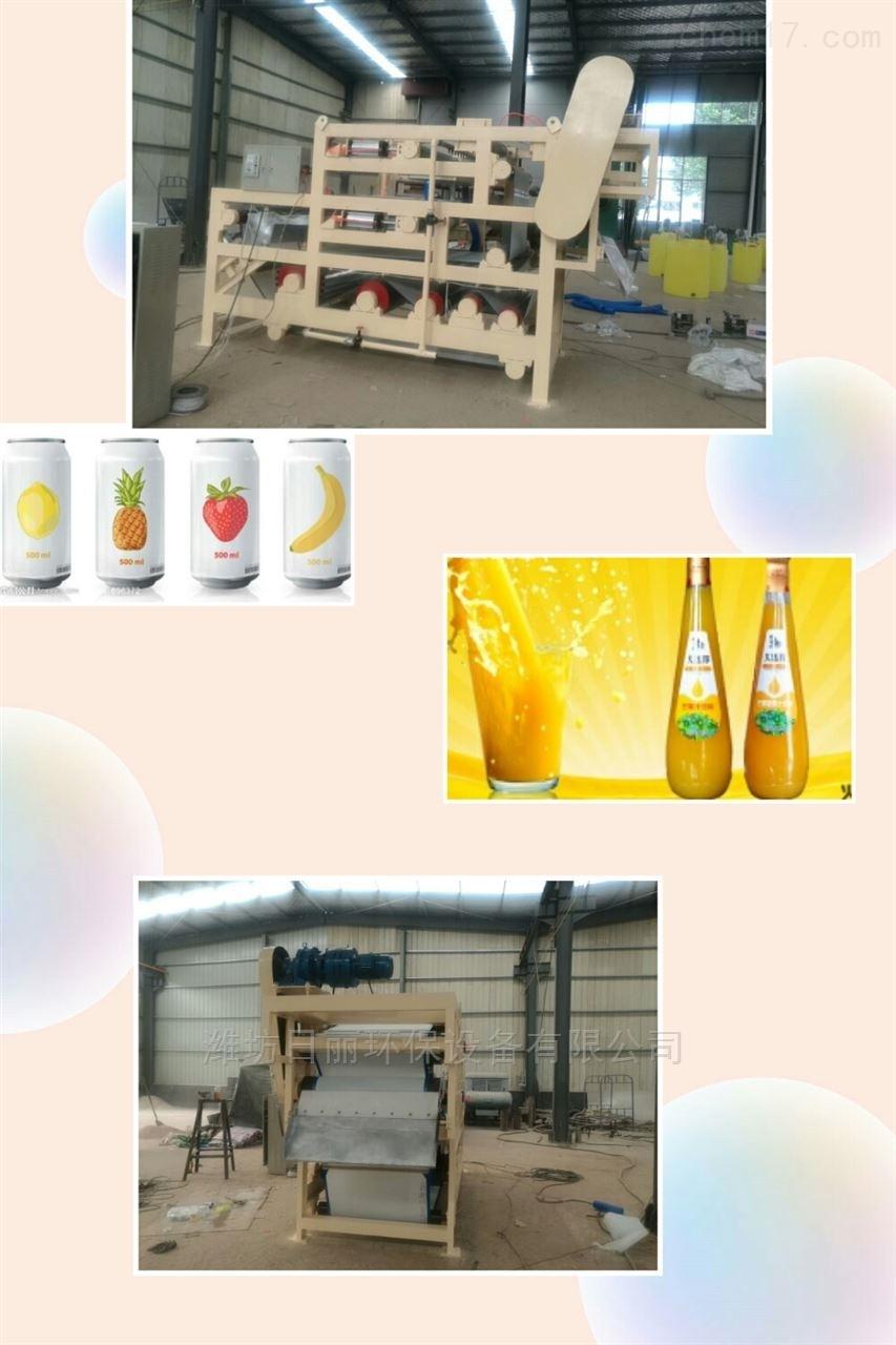 云南省饮料果渣污泥脱水设备RL带式压滤机