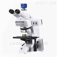 多功能材料显微镜