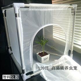 养蚊笼养蝇笼 纱网材质 实验笼