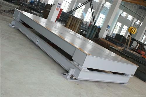 50噸電子地磅  汽車衡 地上衡