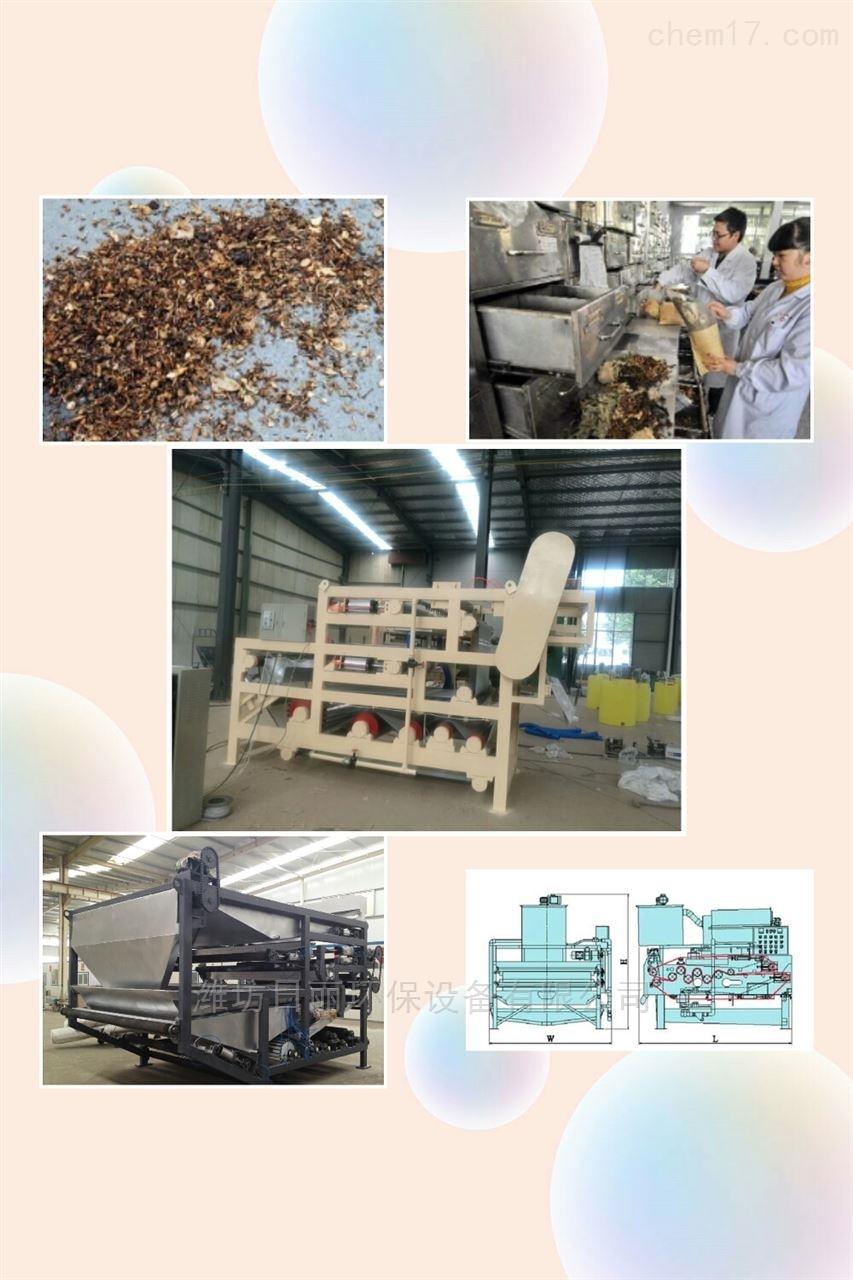 甘肅省製藥廠廢渣脫水設備RL帶式壓濾機