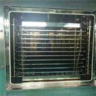 山东二手15平方冷冻干燥机设备出售提供技术