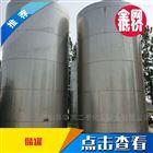 供应二手不锈钢储罐 立式储罐