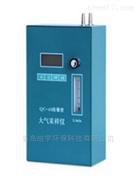 QC-4S防爆大气采样器