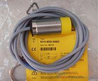 图尔克 直反式/光电传感器订货号: 7700499