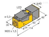 德国TURCK倾角传感器B2N360-Q42-E系列