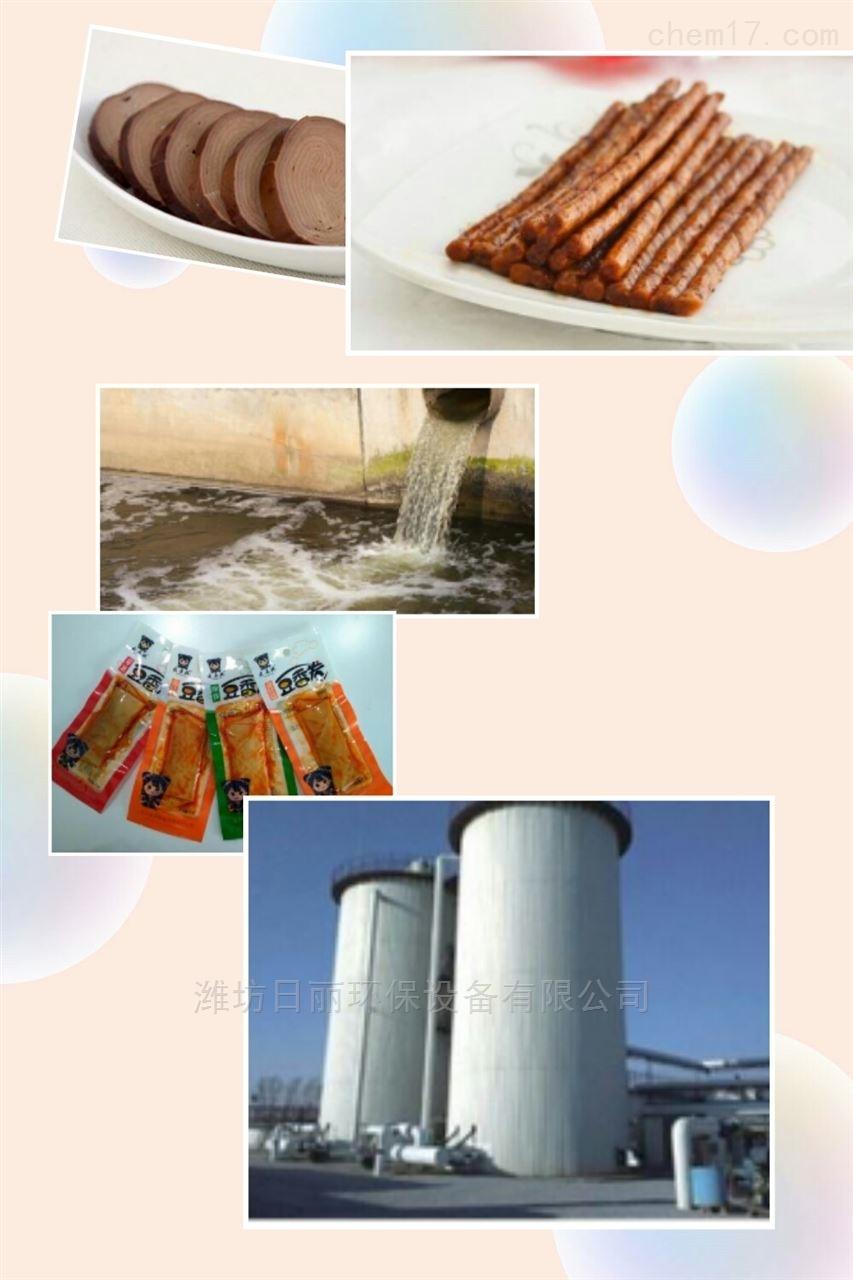 大型豆制品厂污水处理设备RL-UASB反应器
