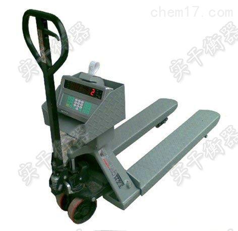 铲车电子秤带打印 标签打印液压铲车磅秤