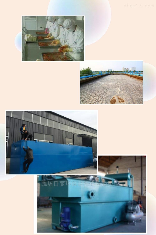 延边市泡菜污水处理设备RL-WSZ-AAO一体化