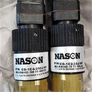 纳森NASON压力开关美国现货