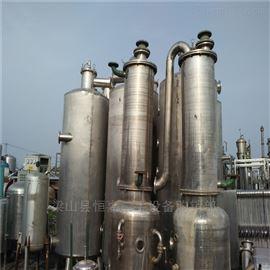 2吨淄博闲置处理二手单效强制循环蒸发器