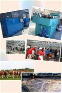 河南省屠宰血水处理设备RL溶气气浮机